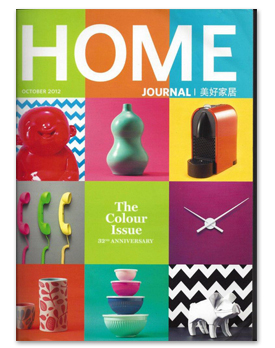 2012-10-Home-Journal-Hong-Kong