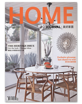 Home-Journal-Hong-Kong-Jan-2013-2