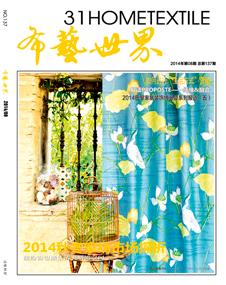 copertina_china_sw